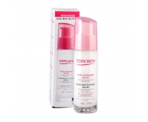 Topicrem Serum Ultra Hidratante 40ml